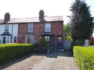 End of Terrace home in Southport Road, Ormskirk...