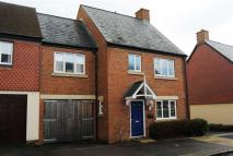 3 bed End of Terrace property for sale in Chartwell Road, REDHOUSE...