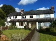 Terraced house in 2 Hillview Cottages...