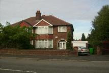 semi detached house to rent in Withington Road...