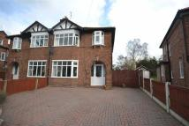 3 bedroom semi detached property for sale in Delvine Drive, Upton...