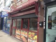 Shop to rent in Uxbridge Road...
