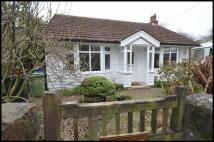 Sandrock Hill Detached Bungalow to rent