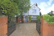 School Road house for sale