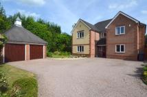 5 bedroom Detached house for sale in Kimbolton Drive...