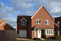 4 bedroom Detached home to rent in Whittaker Drive, Horley...