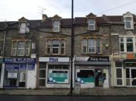 property for sale in Church Road, St George, Bristol.