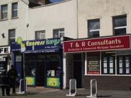 2 bedroom Flat in Gloucester Road...