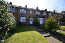 2 bed Terraced home in Whitefield Lane...