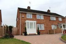 Woodhall Lane semi detached house for sale