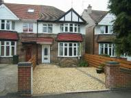 End of Terrace property for sale in Holyhead Road, Coundon...