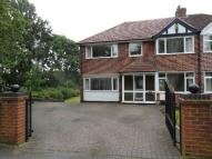 4 bedroom semi detached property for sale in Holyhead Road, Coundon...