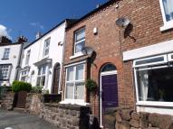 2 bedroom Cottage in Grange Mount, Heswall...