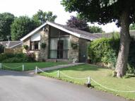 4 bedroom Detached Bungalow in Leeds Road, Lofthouse...