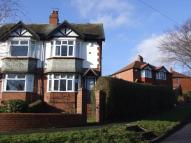 3 bedroom semi detached home in Sandy Bank Ave, Leeds...