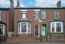 4 bedroom semi detached property in Patience Lane, Altofts...