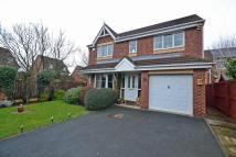 Detached property in Clement Close, Normanton