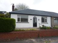 Bottom O'th Moor Bungalow to rent