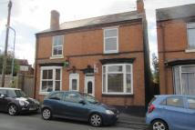 Terraced home in Mason Road, Redditch...