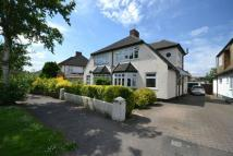 3 bedroom semi detached home for sale in Blackthorne Drive...