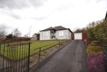 2 bedroom Detached Bungalow for sale in 12 Roadside, G67