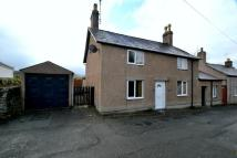 2 bedroom Cottage for sale in Talybont Cottages...