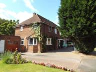 4 bedroom semi detached house in Must be viewed!! Four...