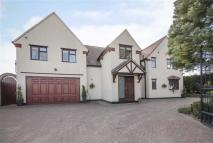 5 bedroom Detached home in Bog Lane, The Common...