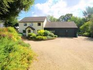 3 bedroom Detached home for sale in Frimley Green, Surrey