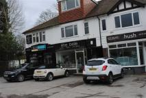Flat to rent in Chester Road, Woodford...