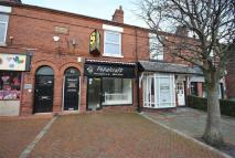Shop to rent in PARK LANE, Stockport...