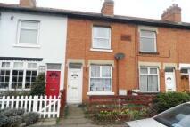 Terraced property in Melton Road, Thurmaston...