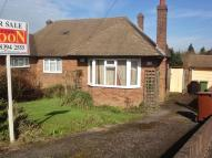 2 bedroom Semi-Detached Bungalow in Mount Pleasant...