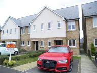 2 bedroom semi detached property for sale in Parkview Way, Epsom