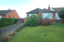 Wood Lane Detached Bungalow to rent