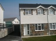 property to rent in 172 Ty Gwyn Drive, Brackla, Bridgend, Mid. Glamorgan. CF31 2QJ
