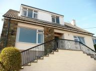 2 bedroom Detached house for sale in 'Birchley' Elm Terrace...