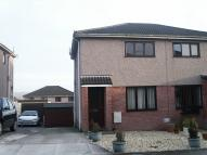property to rent in 27 The Hollies Brackla Bridgend Mid Glamorgan CF31 2PP