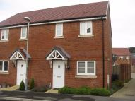 2 bed semi detached house in Shearwater Drive...