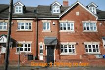 Terraced house for sale in St Peters Ave Kettering