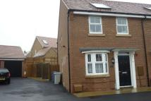 3 bed End of Terrace property for sale in Goodwood Close...