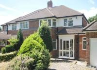 Detached house to rent in Fencepiece Road, Chigwell