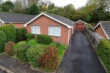 2 bedroom Detached Bungalow for sale in Madebrook Close...