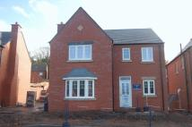 new property for sale in Regents Crescent, Muxton...