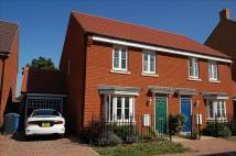 3 bedroom semi detached property to rent in Hawthorn Close...