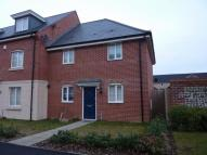 3 bed Detached home in Hundred Acre Way...