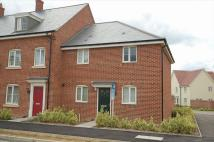 3 bed End of Terrace house to rent in Hundred Acre Way...