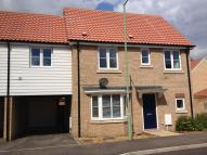4 bed semi detached house to rent in Heathland Way...