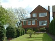 Detached home in Wilnecote Lane, Tamworth...