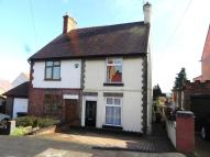 2 bedroom semi detached home in Dordon Road, Dordon...